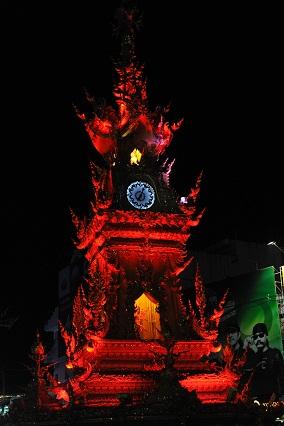 Clock Chiang Rai