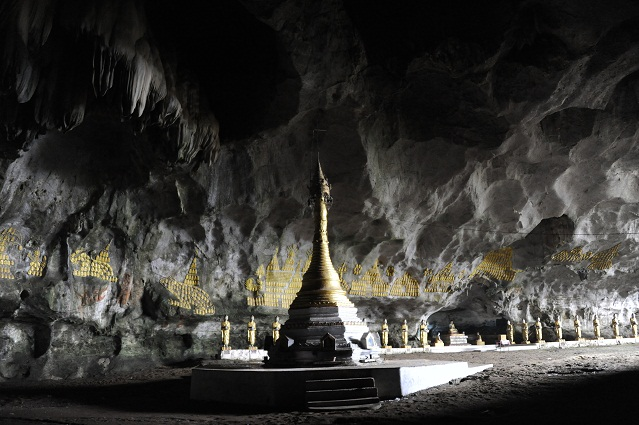 Paya inside Saddar Cave